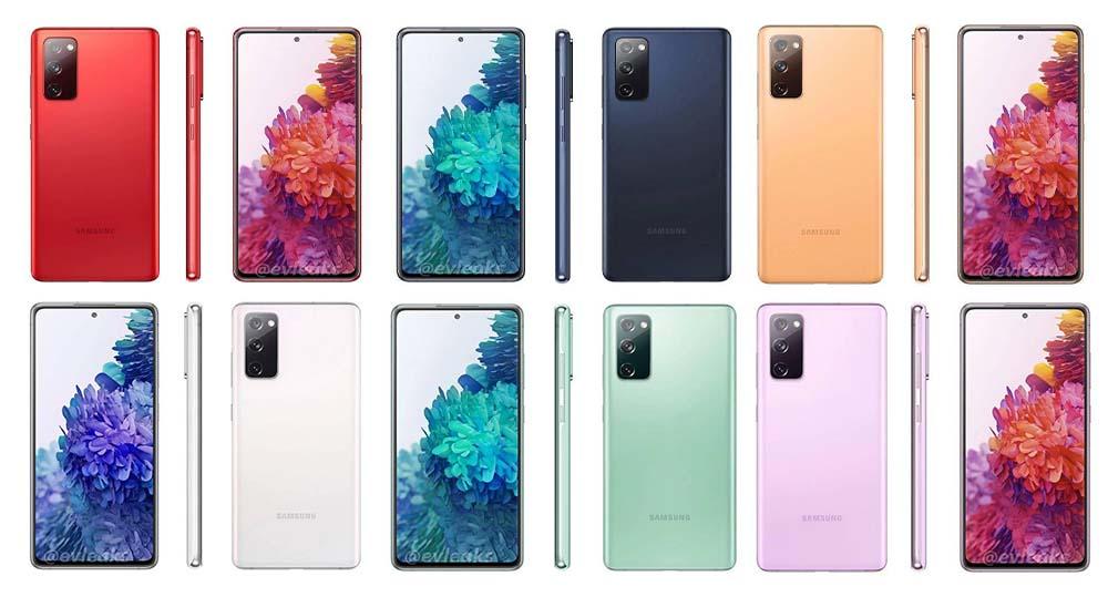 """三星Galaxy S20 FE 5G 产品图曝光 网友直呼""""被配色美哭"""""""