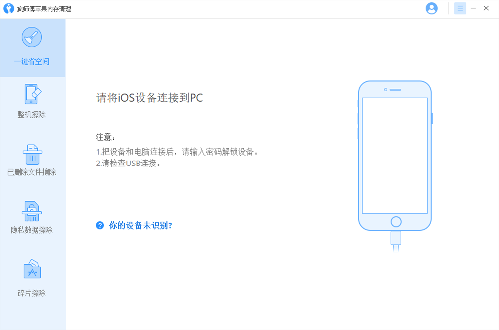iPhone 12 出现运行缓慢或死机的原因是什么?怎么处理!