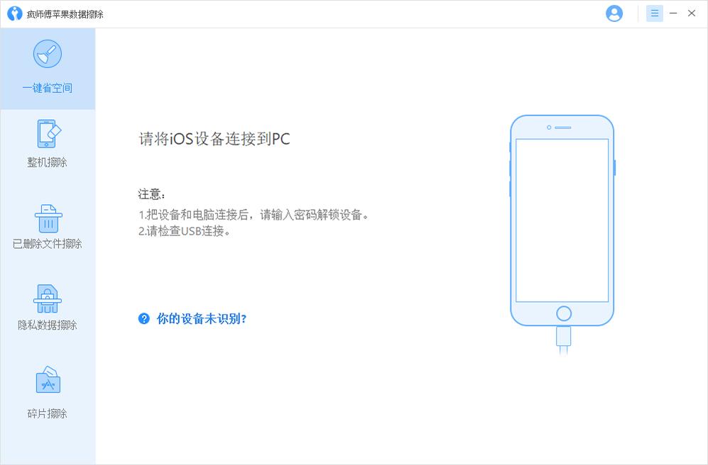 iPhone怎么恢复出厂设置?详细教程在这里