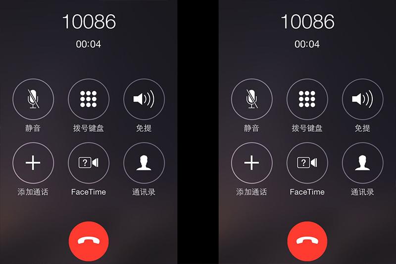 iPhone打电话
