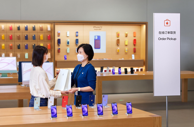 苹果宣布:零售店取货服务现已在中国大陆推出