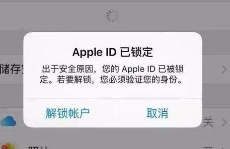 二手ipad怎么删除原ID?