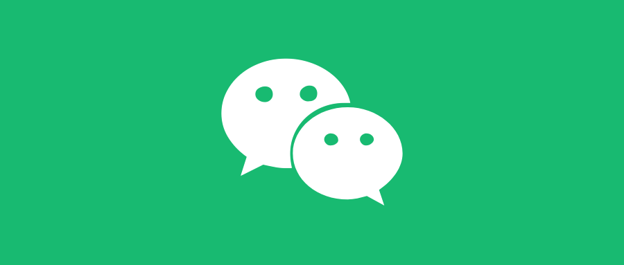 恢复微信聊天记录的最新方法来了