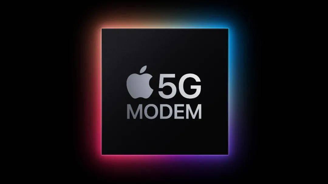 苹果5G芯片
