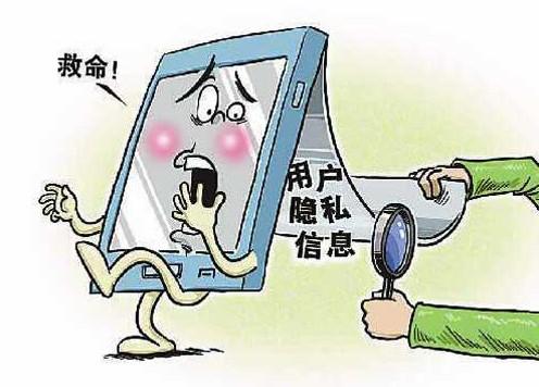 换了iphone12,旧手机送人之前为什么要做数据清理?