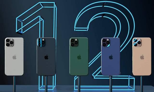 iPhone12系列猜想图