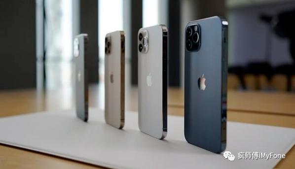 iPhone12s