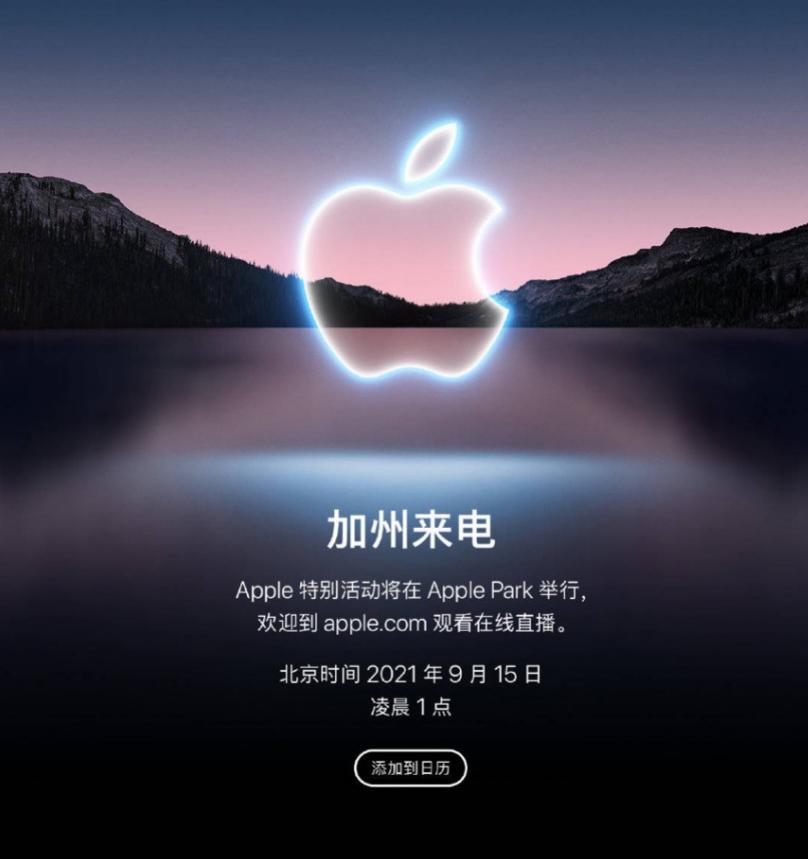 郭明錤预测 iPhone 13 系列平均售价上涨,最低 128 GB 起步,Pro 可选 1TB