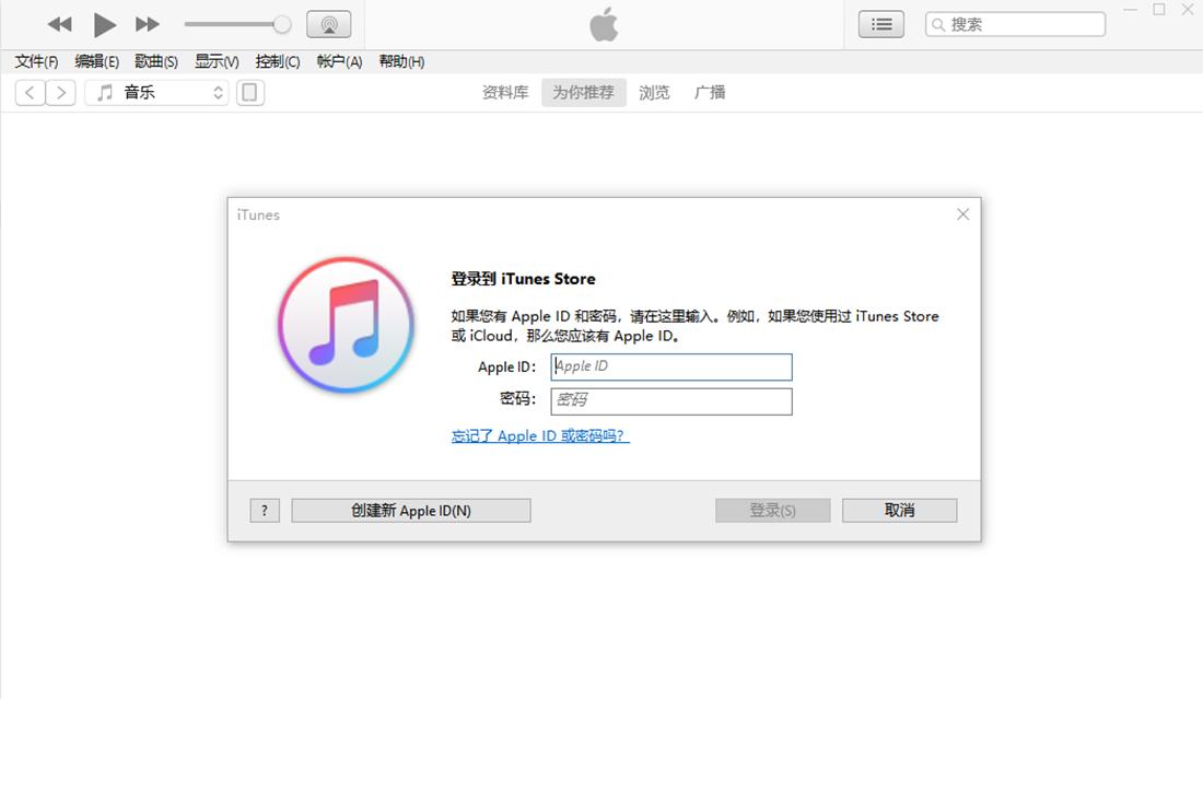 苹果刷机失败卡在恢复模式怎么办?