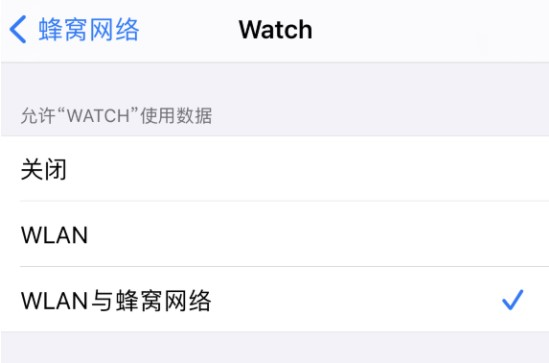 iPhone 自动关闭应用使用蜂窝移动网络的权限,如何解决?