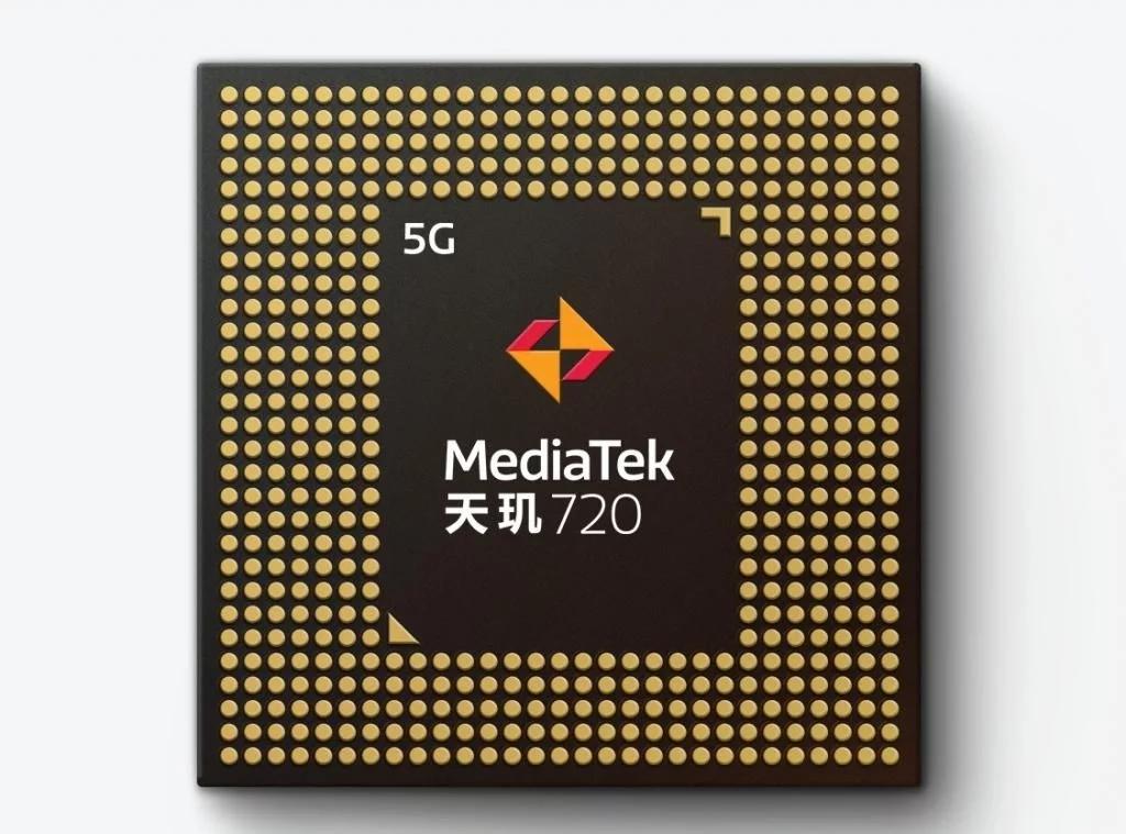 天玑720芯片