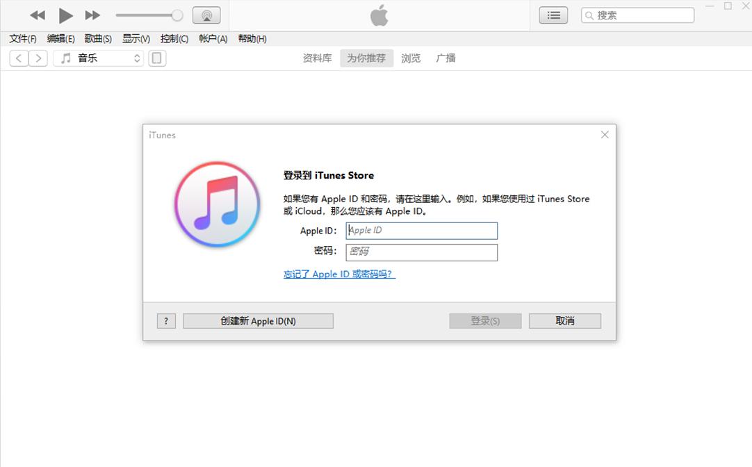 iTunes备份