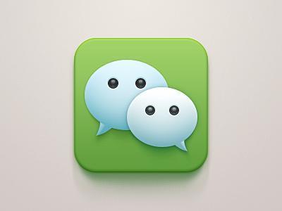 微信聊天记录怎么恢复,教你2个办法!