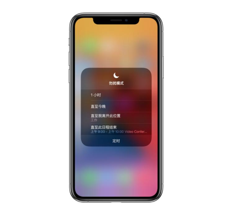"""iOS 15 修改""""勿扰模式"""",网友吐槽""""无法选择在锁定时静音"""""""