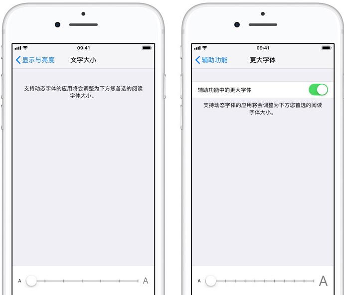 iPhone12如何设置老人机模式?