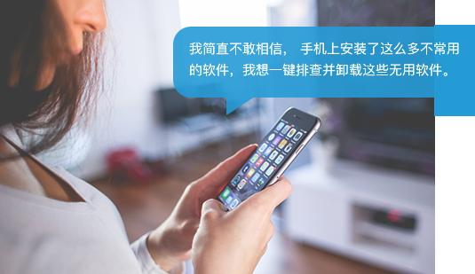 疯师傅内存清理(iMyFone Umate)iOS内存清理工具